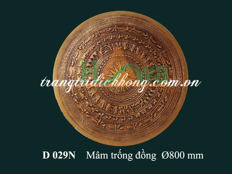 hoa-den-thach-cao-nhu-vang-d029nd