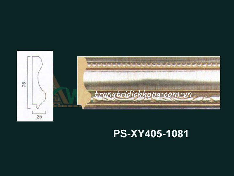 phào-chỉ-nhựa-ps-xy405-1081