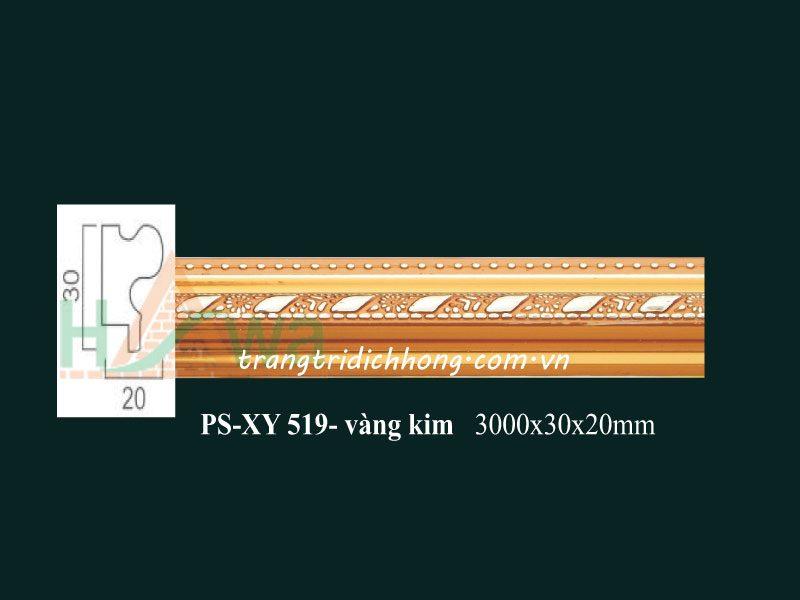 phào-chỉ-nhựa-psxy-519