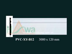 Phào chỉ nhựa PVC
