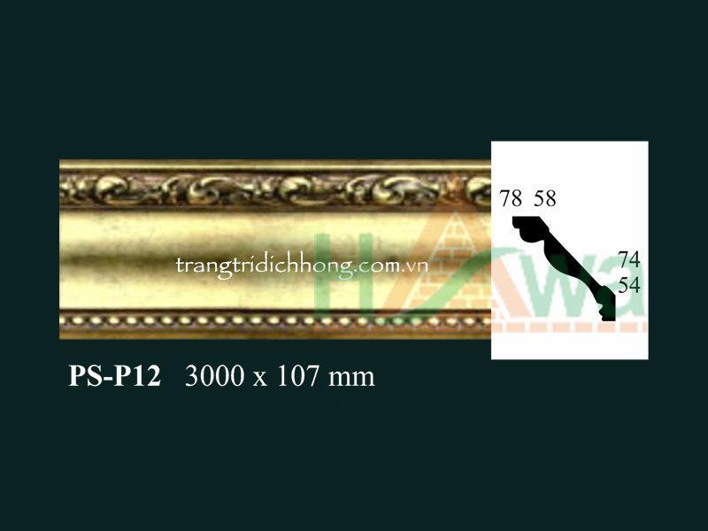 phào-nhựa-ps-p12
