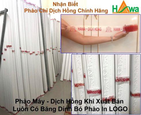 thương hiệu Dịch Hồng Hawa