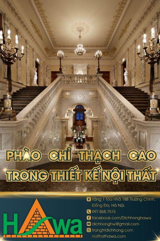 thương hiệu Dịch Hồng